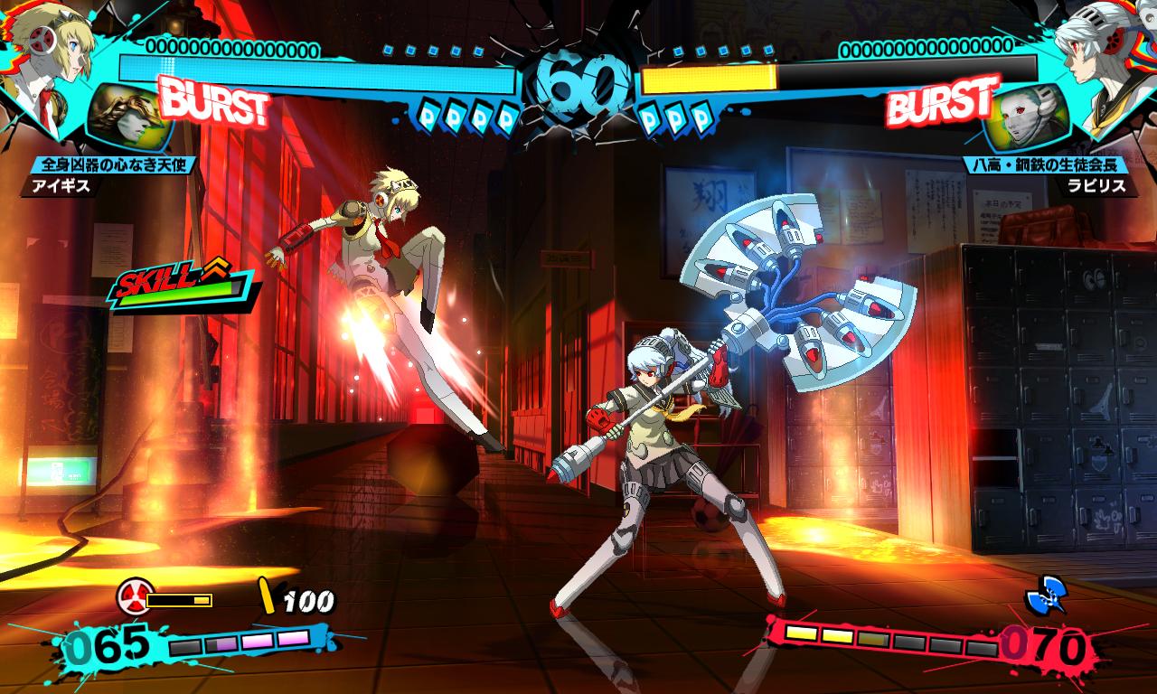 Persona 4 Arena Ultimax Aigis vs Labrys