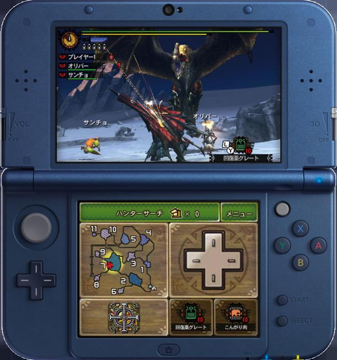 New Nintendo 3DS Monster Hunter