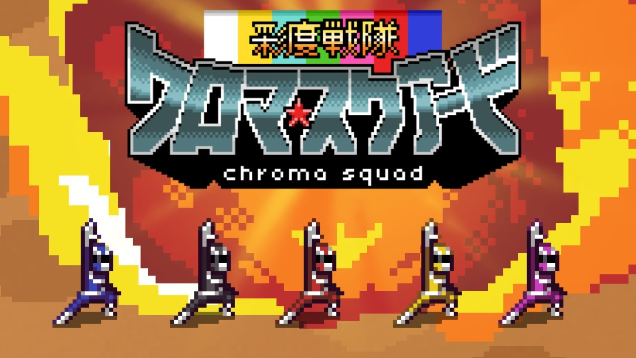 Stuntmen Save The Galaxy In 'Chroma Squad'