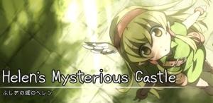 Helen's Mysterious Castle Logo