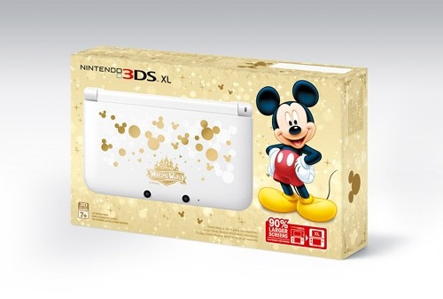 Disney Magical World 3DS XL