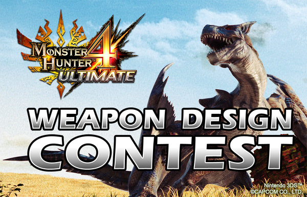 Capcom Announces Monster Hunter 4 Ultimate Weapon Design Contest