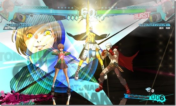 E3 Hands-On: Persona 4 Arena Ultimax | ThumbThrone | Page 2