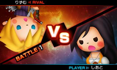 Theatrhythm Final Fantasy Curtain Call Battle Mode
