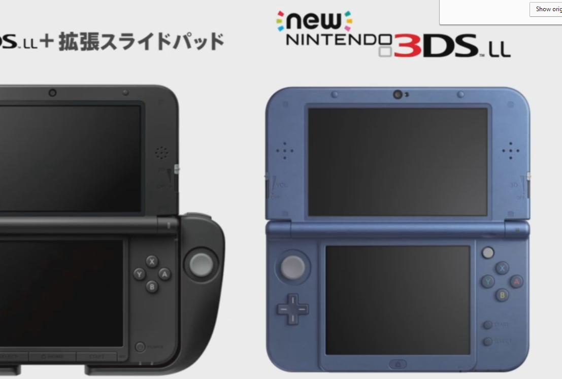 New Nintendo 3DS LL