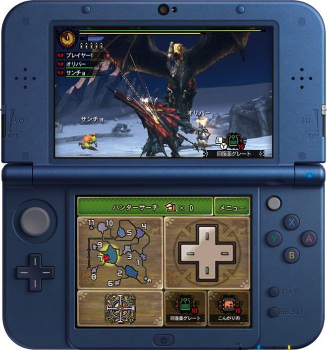 New Nintendo 3DS Monster Hunter