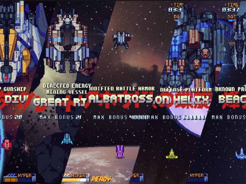 Super Galaxy Squadron Bosses