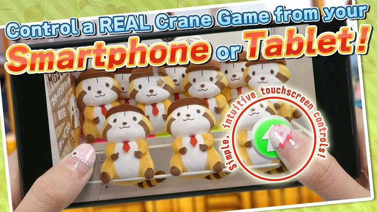 Crane Game Toreba Screenshot